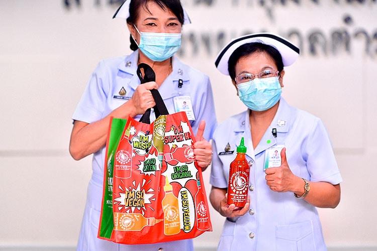 XO Sharing @โรงพยาบาล