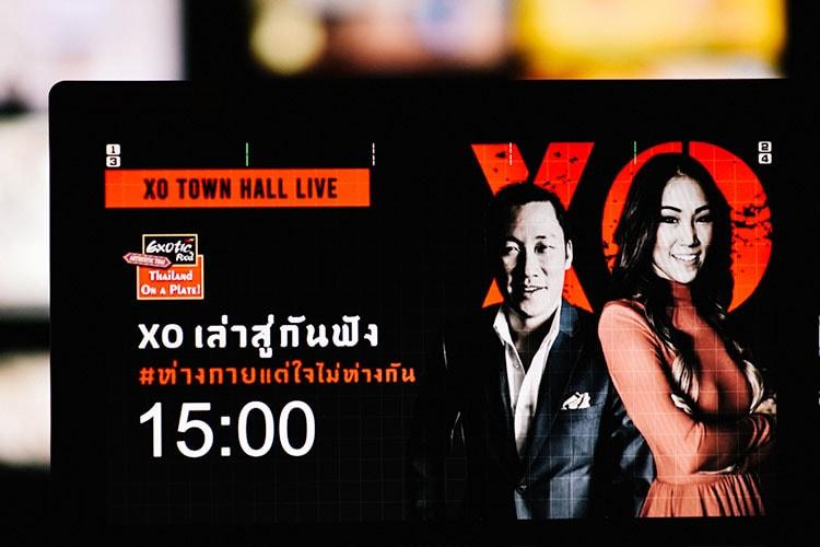 XO-town-hall-20200013