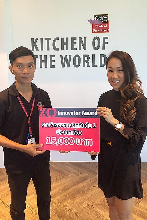 xo-innovation-award-0010