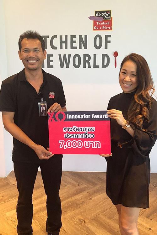 xo-innovation-award-0013