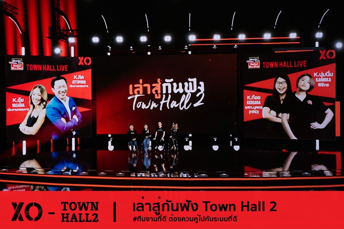 XO Town Hall เล่าสู่กันฟัง ซีซั่น2 1